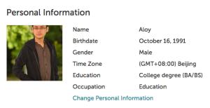 Crop of screenshot of my profile from Lumosity.com