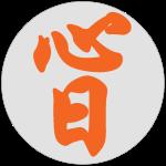 Logo copyright 2015 Allister Roy S. Chua
